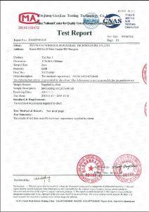 شهادة ل A453 660B