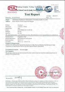 شهادة S31254