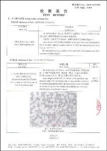 شهادة S32750