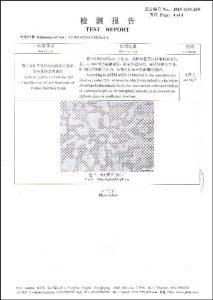شهادة S32760